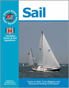 sail_cover